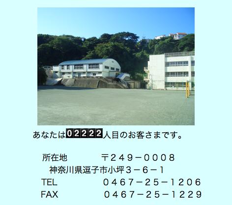 kotsubo_2222.png